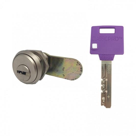 Batteuse haute sécurité Mul-T-Lock diamètre 22 avec clé